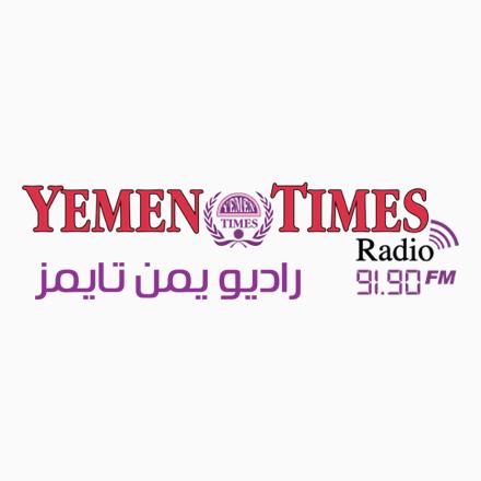 راديو يمن تايمز