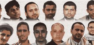 """""""اطلقوا سراح الصحفيين"""" حملة تقودها يمن تايمز تضامنا مع الصحفيين المعتقلين"""