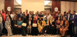 مستقبل الإعلام في اليمن ندوة إعلامية تحضرها يمن تايمز في عمان