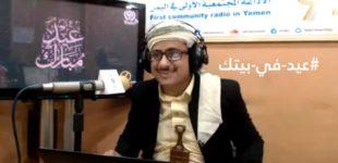 برامج يمن تايمز تكسر ملل الحجر الصحي المنزلي لمتابعيها خلال أيام عيد الفطر