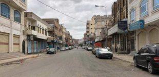 تزامنا مع انتشار كورونا الصحة العالمية تستأنف نشاط موظفيها شمال اليمن