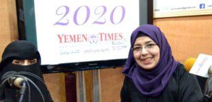 حياتنا النفسية: برنامج إسبوعي على يمن تايمز يعزز مفهوم الصحة النفسية