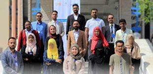 إشهار التوافق الشبابي للسلام والأمن في اليمن